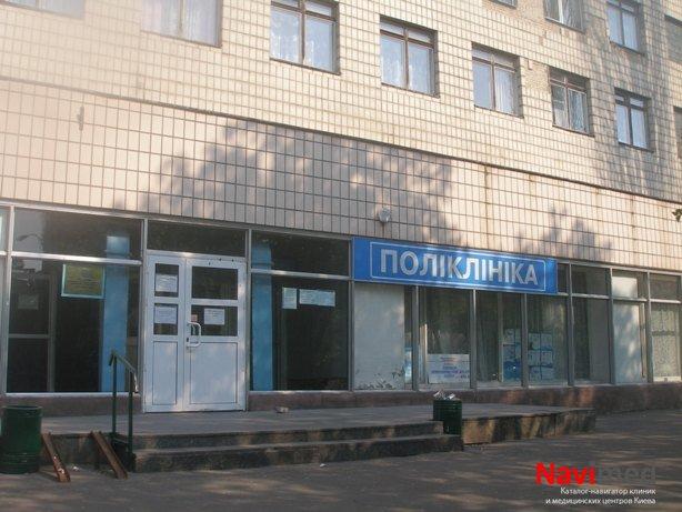 25 городской поликлинике в минске