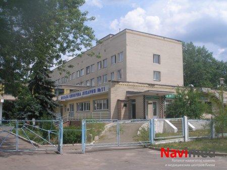Клиническая больница на воропаева 5 владивосток
